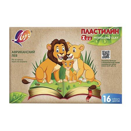 Пластилин Луч Zoo 16цветов*15г 29С 1723-08