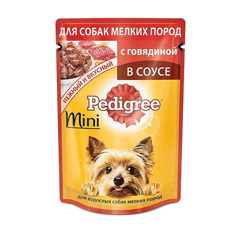 Корм для собак Pedigree для мелких пород с говядиной в соусе пауч 85г