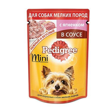 Корм для собак Pedigree для мелких пород с ягненком в соусе пауч 85г