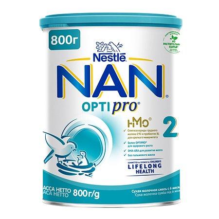 Смесь NAN 2 800г с 6 месяцев