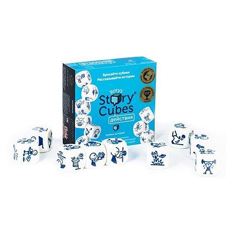 Игра Rory`s Story Cubes Кубики историй Действия 9шт RSC2