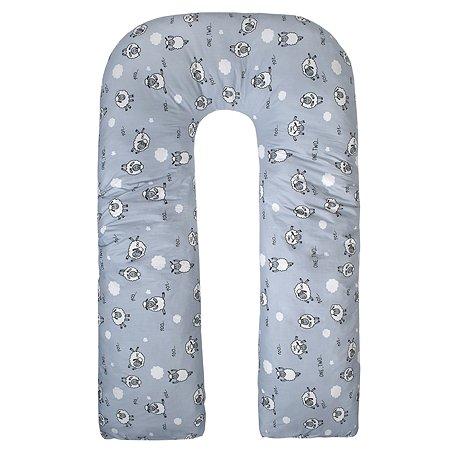 Наволочка к подушке для беременных AMARO BABY Mild design edition Засыпайка U-образная Серый