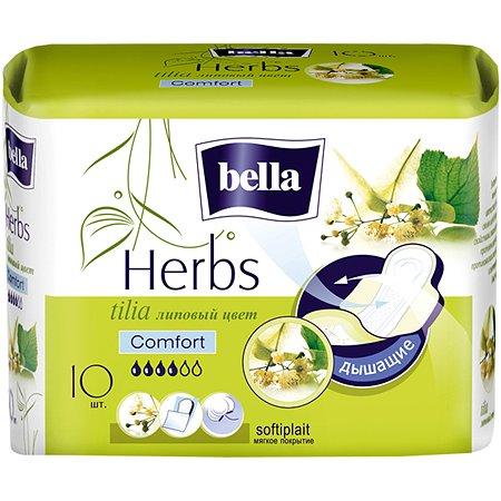 Прокладки гигиенические Bella Herbs Comfort Tilia 10шт