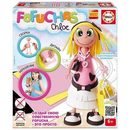 Кукла Educa Фофуча Хлоя набор для творчества