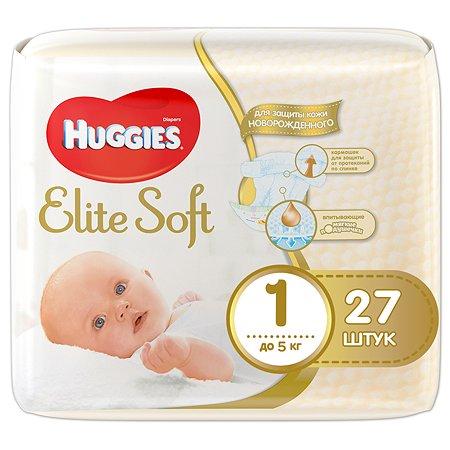 Подгузники Huggies для новорожденных Elite Soft 1 0-5 кг 27 шт.