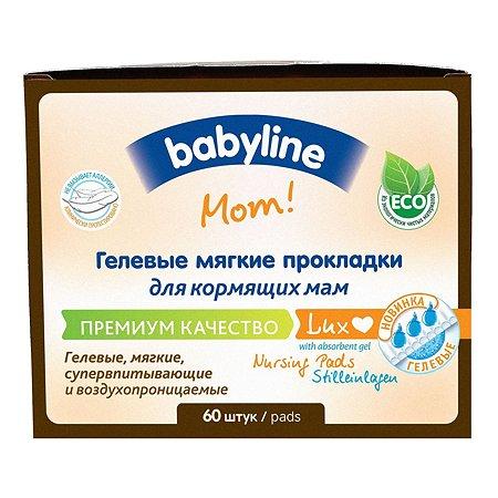 Гелевые прокладки для кормящих мам Babyline 60 шт