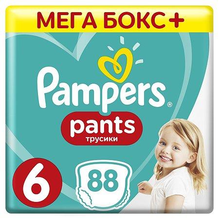 Подгузники-трусики Pampers Pants 6 15+кг 88шт