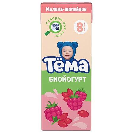 Биойогурт питьевой Тёма шиповник-малина (с витаминами) 2.8%210г