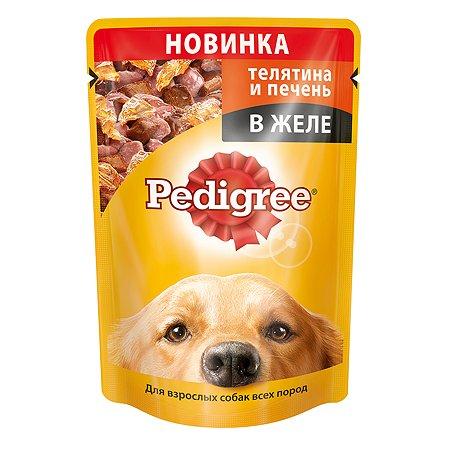 Корм для собак Pedigree желе с телятиной и печенью пауч 100г