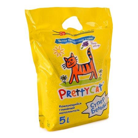 Наполнитель для кошек PrettyCat Cупер белый комкующийся с ароматом лаванды 5л