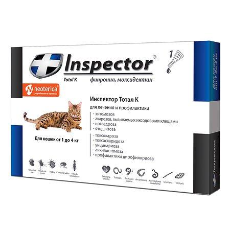 Капли для кошек Inspector до 4кг от внешних и внутренних паразитов 0.4мл