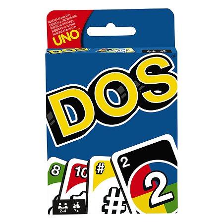 Игра настольная UNO Dos FRM36