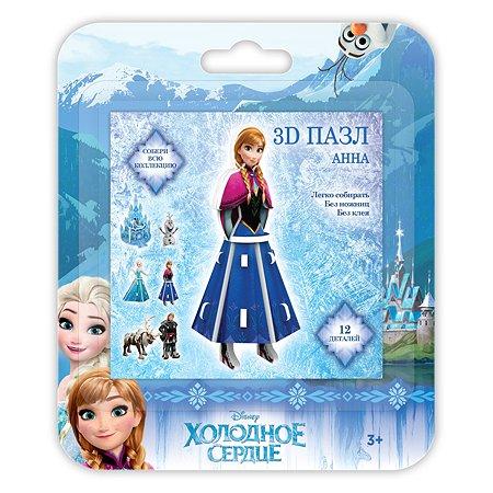 Пазл IQ 3D PUZZLE Frozen Анна 16125