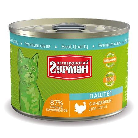 Корм влажный для котят Четвероногий Гурман 190г паштет с индейкой