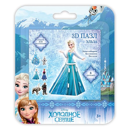Пазл IQ 3D PUZZLE Frozen Эльза 16126
