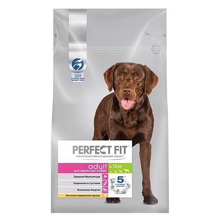 Корм для собак PerfectFit для средних и крупных пород с курицей сухой 2.6кг