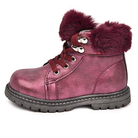 Ботинки BabyGo бордовые