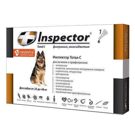 Капли для собак Inspector 25-40кг от внешних и внутренних паразитов 4мл