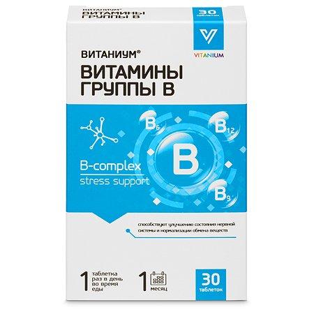 Витамины Vitanium группа В 30таблеток