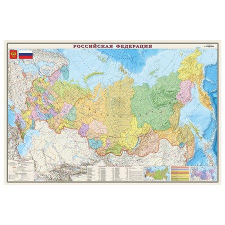 Политико-административная карта Российской Федерации Ди Эм Би 1:4 млн капсулированная глянцевая
