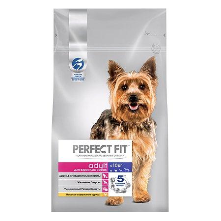 Корм для собак PerfectFit для мелких и миниатюрных пород с курицей сухой 2.6кг