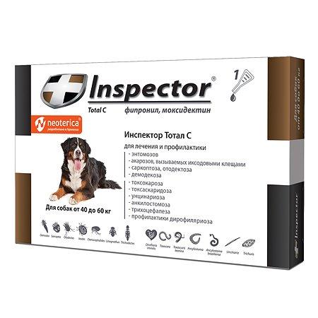 Капли для собак Inspector 40-60кг от внешних и внутренних паразитов 6мл