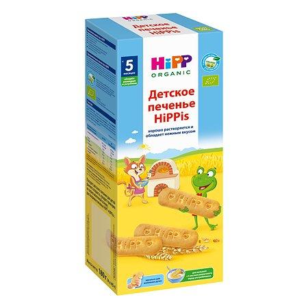 Печенье Hippis Hipp 180г с 5месяцев
