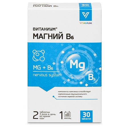 Магний В6 Vitanium 30таблеток