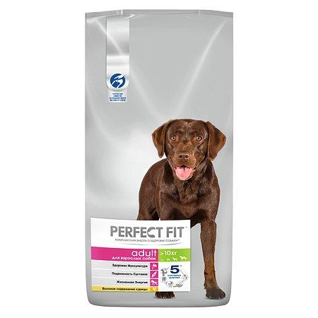 Корм для собак PerfectFit для средних и крупных пород с курицей сухой 14.5кг