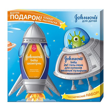 Набор подарочный Johnson's Веселые пузырьки шампунь для волос 300мл и гель-пена для купания 2в1 300мл