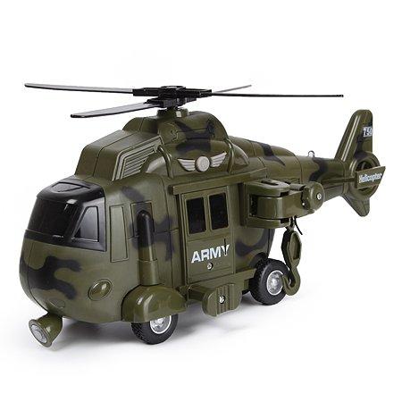 Вертолет Mobicaro 1:16 инерционный OTB0566950