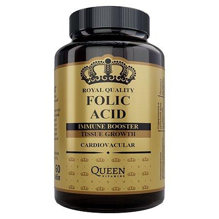 Биологически активная добавка Queen Фолиевая кислота 400мкг 60таблеток