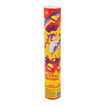 Хлопушка FRESH-TREND Единорог пневматическая 30 см DM0001