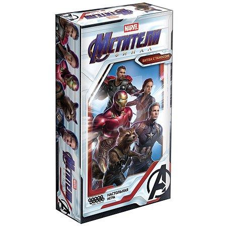 Игра настольная Hobby World Мстители Финал Битва с Таносом 915068