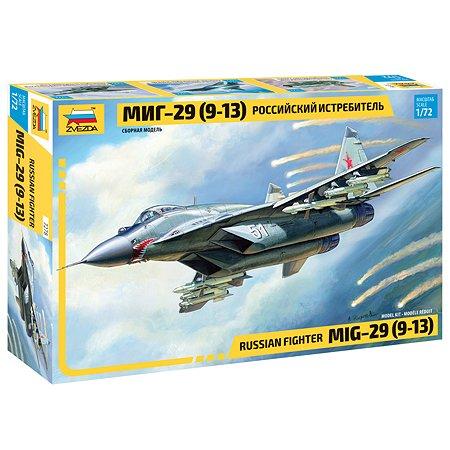 Российский истребитель Звезда МиГ-29 (9-13)