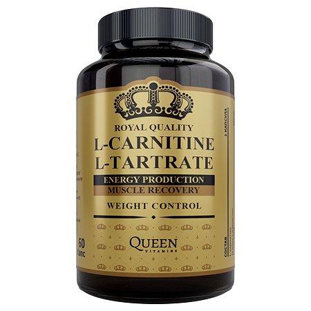 Биологически активная добавка Queen L-карнитин L-тартрат 60капсул
