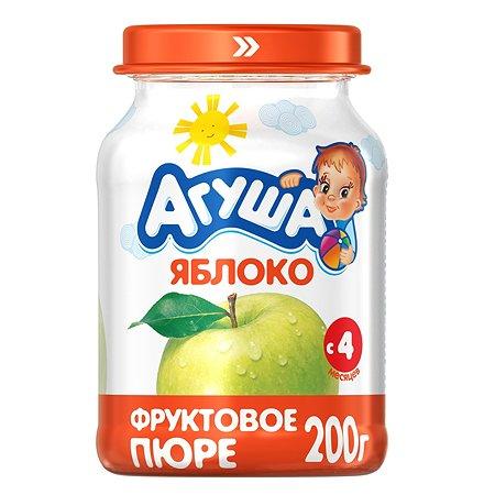 Пюре Агуша яблоко 200г с 4месяцев