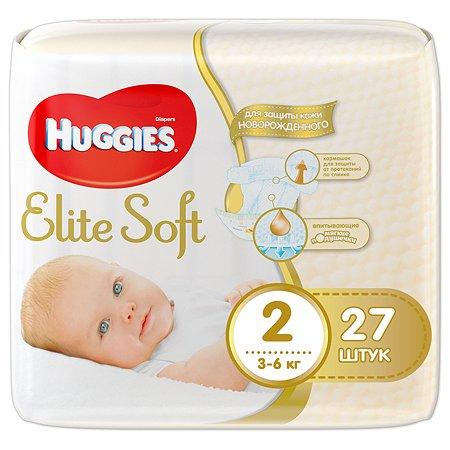 Подгузники Huggies для новорожденных Elite Soft 2 3-6кг 27шт