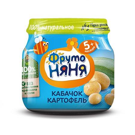Пюре ФрутоНяня из кабачков и картофеля 80 г с 5 месяцев
