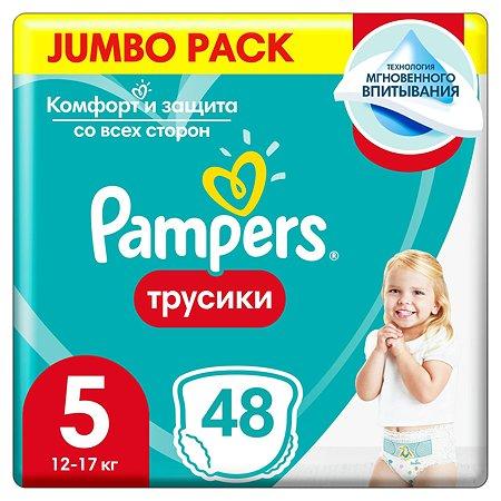 Подгузники-трусики Pampers Pants 5 12-17кг 48шт