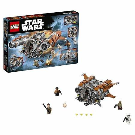 Конструктор LEGO Star Wars TM Квадджампер Джакку (75178)