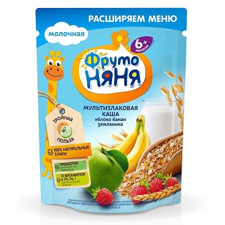 Каша ФрутоНяня молочная мультизлаковая с яблоком, бананом и земляникой 200 г с 6 месяцев