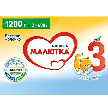 Молочко детское Малютка 3 1200г 12 месяцев