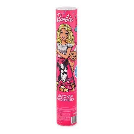 Хлопушка Barbie пневматическая 30 см BRB058