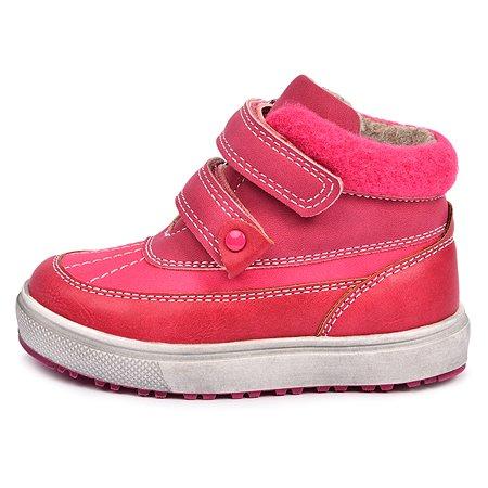 Ботинки BabyGo фуксия
