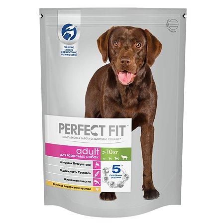 Корм для собак PerfectFit для средних и крупных пород с курицей сухой 800г