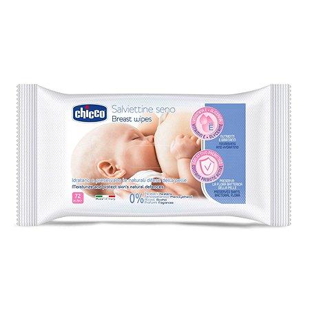 Салфетки для груди Chicco очищающие 72шт 340728206