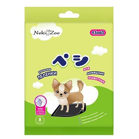 Пеленки для домашних животных Maneki NekiZoo впитывающие одноразовые Угольные 45*60см 8шт