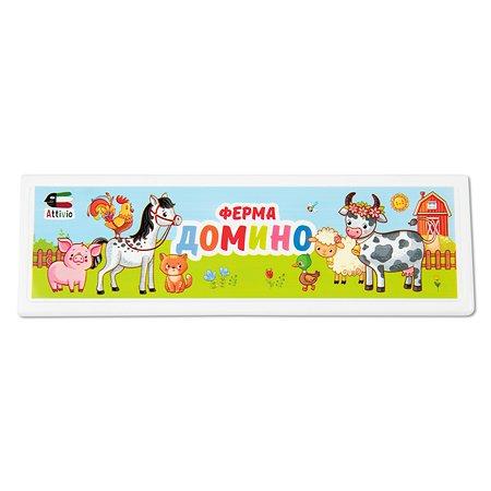 Игра настольная Attivio Домино Ферма DMNP-001