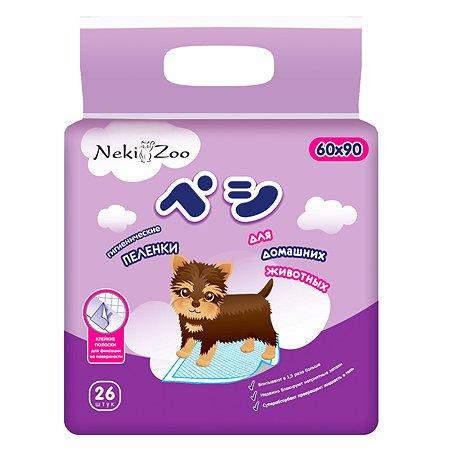 Пеленки для домашних животных Maneki NekiZoo впитывающие одноразовые 60*90см 26шт